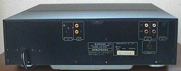 Pioneer CLD-970